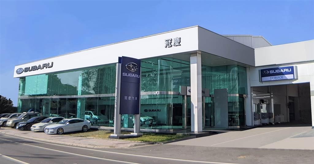 全新開幕的SUBARU台中冠慶展示暨售後服務中心佔地總面積逾1,200坪之廣。