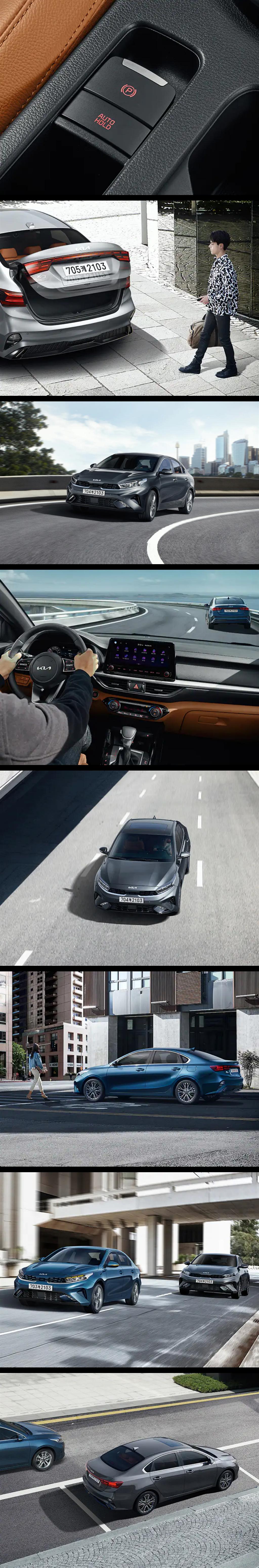 各司其職、更跑格的中型車雙雄,KIA K3/K3 GT 小改款韓國發表!