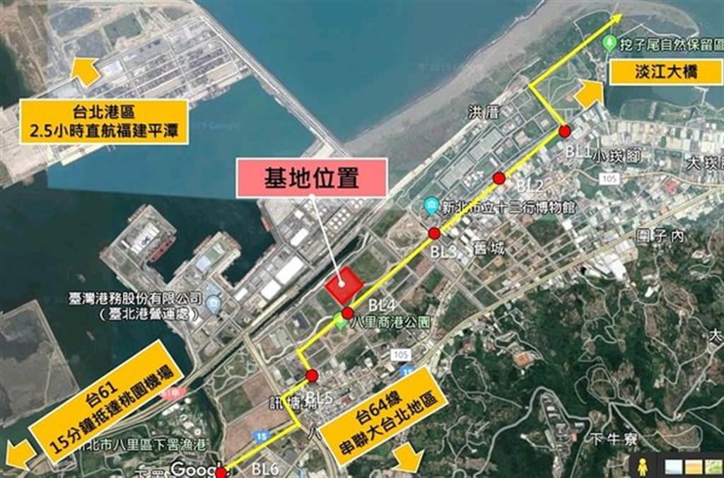 台北港特定區第二種產業專用區招商案正式啟動,預估未來投資金額達23億元,可創造近600個就業機會。圖片來源/新北市經濟發展局