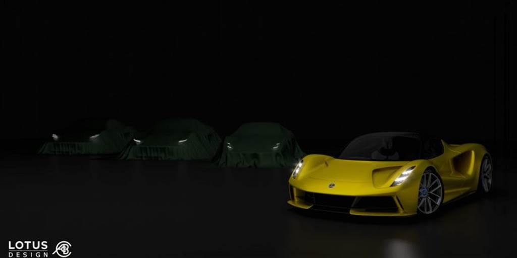 Lotus發佈Type 131新款跑車命名為Emira