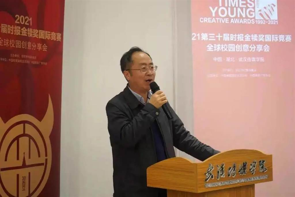 胡學知  武漢傳媒學院副校長(圖/時報金犢獎組委會)