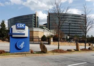 美CDC:完成疫苗接種  戶外社交可不戴口罩