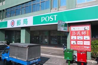 台北金南郵局窗口1員工確診 中華郵政累計9人染疫2郵差陽性