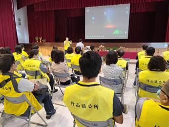 「資安做得好 病毒駭不了」 竹山公所舉辦公務機密暨機關安全維護講習