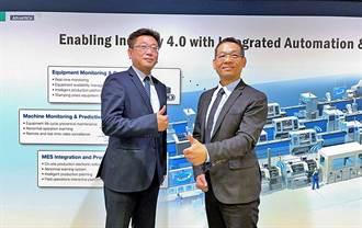 《電腦設備》研華結盟NTT DATA 助企業加速數位轉型