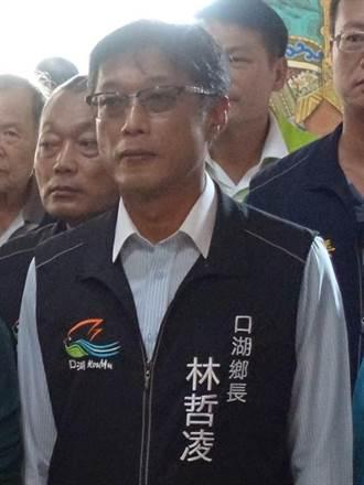口湖鄉長林哲凌涉索賄1400萬聲押獲准