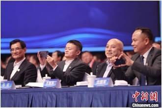 傳北京調查螞蟻集團IPO審批程序 馬雲暫被禁離境