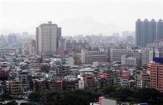 全球房市太火熱 日本示警:房價兩極化 中低收入戶被洗出市中心