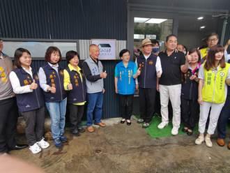 竹南中山168青年文創基地 重新開幕