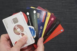 搶800億元刷卡繳稅商機 信用卡四雄拼了
