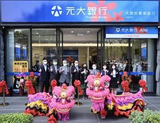 元大銀行十全分行喬遷 進駐新高雄車站都更區