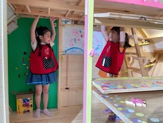 新北5校結合設計生科 打造幼兒夢想遊戲屋
