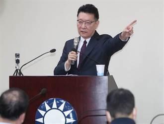 赴中常会专题演讲 赵少康炮轰蔡政府成为「新威权、新贪腐、新党国一体」的政府