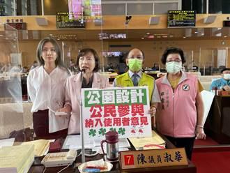 台中美樂地汰換罐頭遊具 盧秀燕:很多議員爭取還在排隊