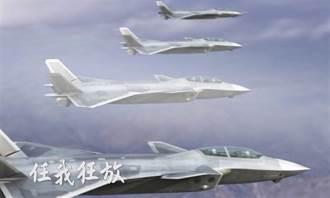 陸殲-20雙座戰機更強 將扛下多元任務