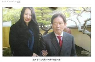 77歲「千人斬富豪」娶AV女優3月突身亡 妻赴喪禮露詭笑超毛