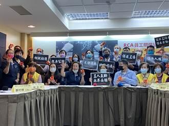 國際工殤日  RCA受害者提撥2000萬盼助職災受害者