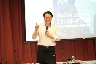 林右昌赴文化大學演講 分享翻新基隆經驗