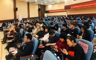 「金犢三十」全球校園創意分享會走進江蘇省·南京傳媒學院