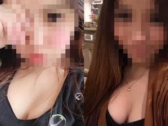 網紅MC姐西門猛鬼大樓墜樓亡 網震驚:她是臉書社團名人