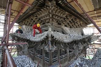 史話》「間」祖先定下的房屋尺度──認識中國古建築(一)