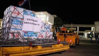 新冠疫苗將在巴拉圭做人體試驗 外交部:提供協助