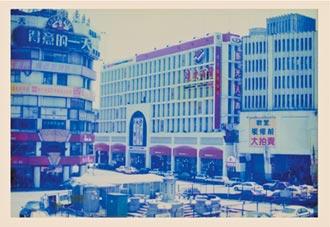 蔣經國也逛過!最老百貨 曾是國民外交基地
