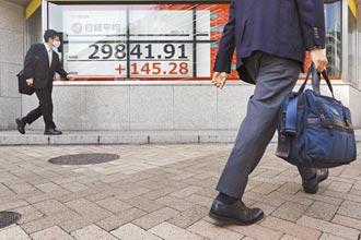 私募股權轉乾坤-下波私募股權基金成長轉型契機 台灣準備好了嗎?