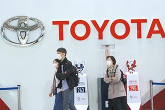 豐田加速發展電動自駕車技術