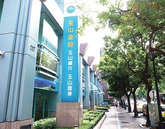 富比士評選 玉山獲台灣銀行業第一