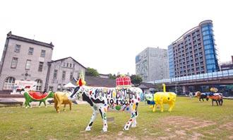 奔牛節重返台北 世界大使牛大會師