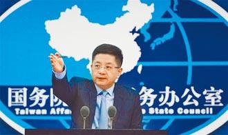中華民國台灣化的教訓