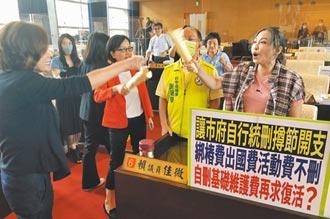 防萊豬 中市議員籲校園午餐禁加工品