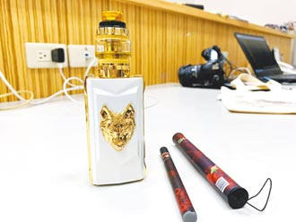 嘉縣電子煙防制條例 7月20日上路