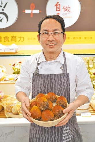 吳寶春教客做麵包