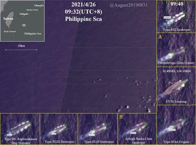 遼寧艦經過巴士海峽後循台灣東部外海北返的衛星照片與相關位置(左上)。 (圖/推特@August20190831)
