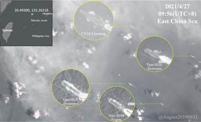 行星實驗室衛星拍攝遼寧艦編隊返航時經過宫古海峽的衛星照片。(圖/@August20190831)