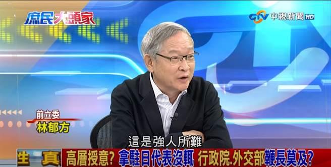 国民党前立委林郁方。(图/翻摄自《中视》)