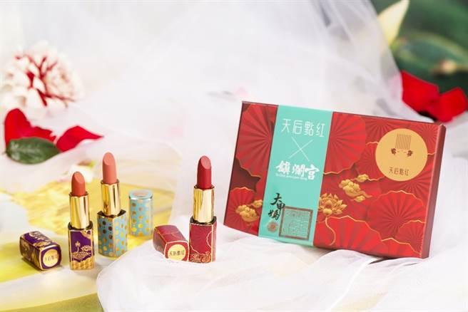 天后點紅唇膏禮盒,平安、財富、愛情三重守護。(圖/太陽星網路科技提供)