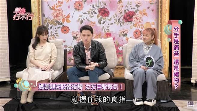 楊昇達幫女友媽媽按摩時,剛好被女友目擊到。(圖/翻攝自單身行不行YouTube)