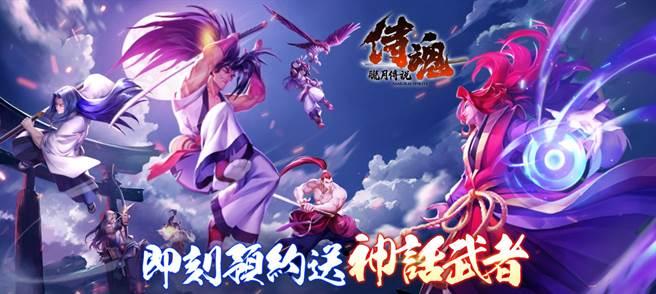 SNK授權手遊《侍魂:朧月傳說》事前登錄、預註冊同步啟動