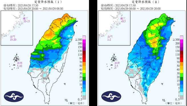 今年結構最好的春雨冷鋒,周三深夜至周四白天正式報到。(圖/截自臉書粉專 觀氣象看天氣)