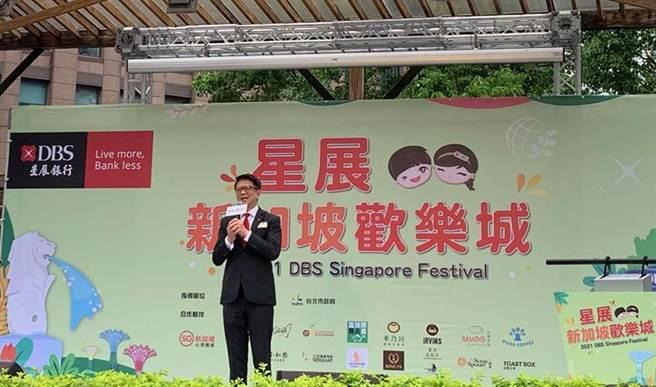 星展銀行(台灣)總經理林鑫川28日主持「星展新加坡歡樂城」開幕。(圖/陳碧芬)
