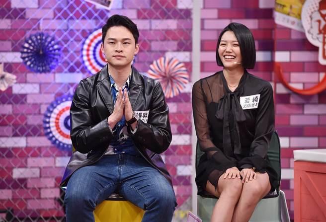 楊昇達首度跟女友若綺同台。(TVBS提供)