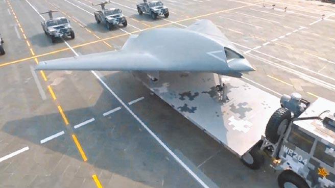 中國航空工業集團發布70周年宣傳片,畫面出現一款隱形戰機,與「攻擊-11」無人機外形相似。(摘自該宣傳片)