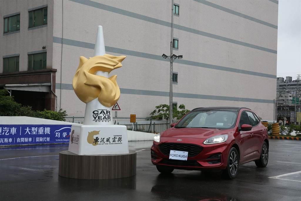 Ford Kuga獲選2021車訊風雲獎最佳國產中型SUV。