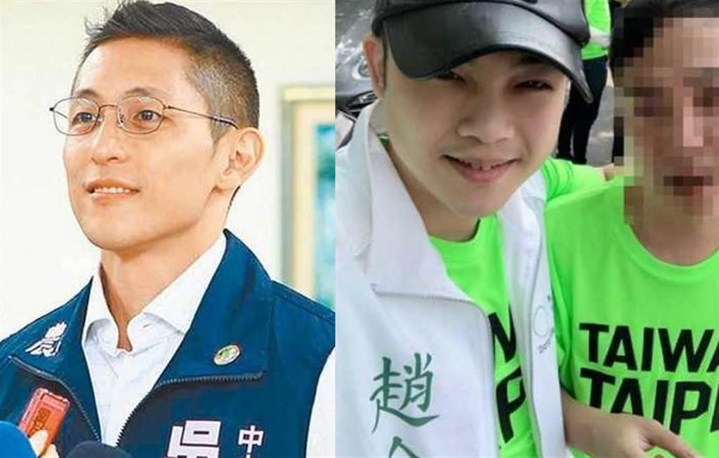 台北市黨部主委吳怡農(左)、趙介佑。(合成圖/資料照、翻攝畫面)