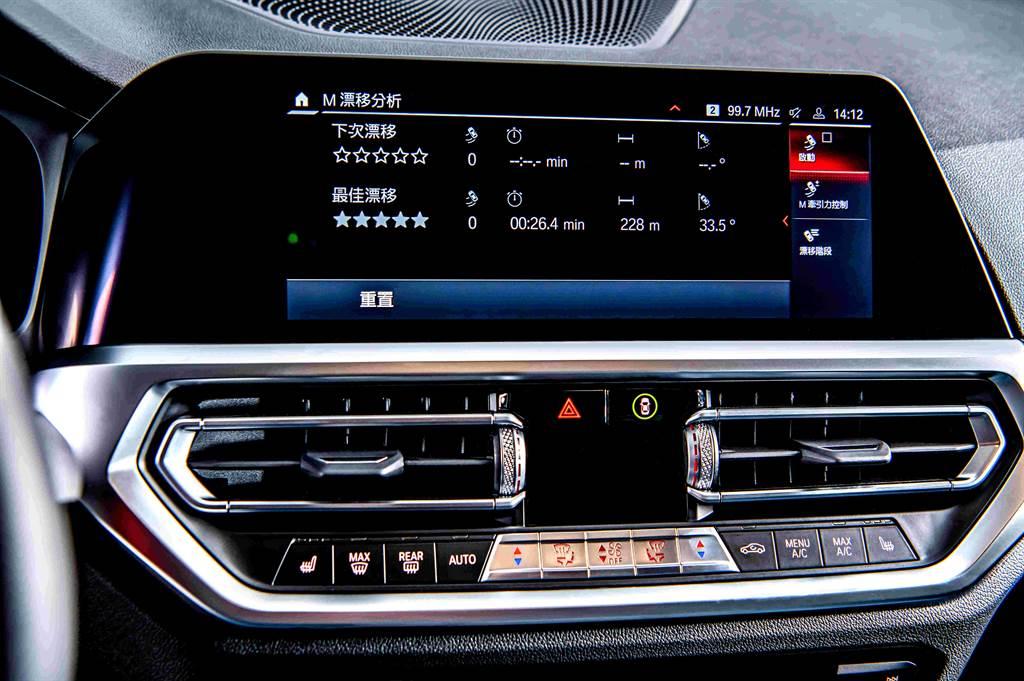 M Car首次推出「M專業賽道駕駛及甩尾分析系統」,擁有十段式M牽引力控制系統,讓車主可以循序漸進地掌握強大的動力輸出,享受車尾在彎道中肆意滑行的快感。
