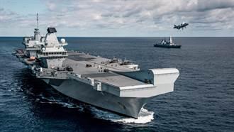 英國女王號航艦5月前往印太地區