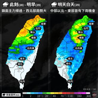 春雨高峰來了!接下來12小時雨最大 專家:這2區水庫可望進補